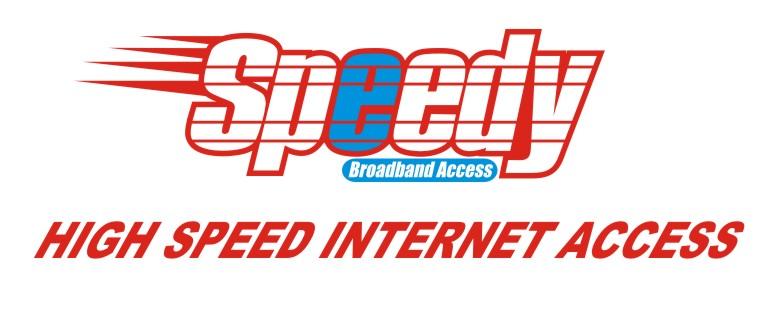 Inovasi Speedy